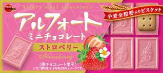ブルボン アルフォート ミニチョコレート ストロベリー 12個入×10箱