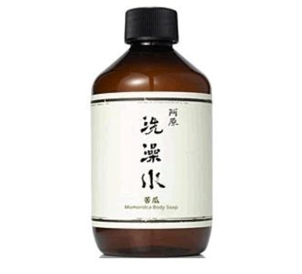 症候群時々時々国際ユアン(YUAN)苦瓜 にがうり ボディシャンプー 250ml (阿原 ボディソープ)