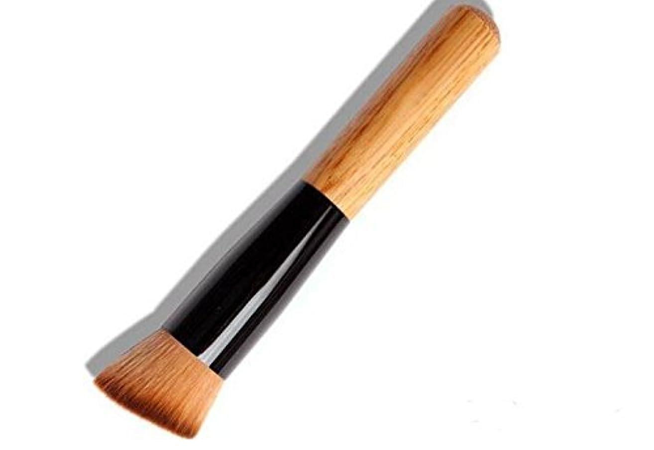 ポータブル輸送涙が出るBOOLAVARD Makeup Foundation Powder Brush - Professional Make Up Brush - Cosmetics Tools - Liquid Foundation Brush - Face Blush Powder Brush - Contour Blush Brush - Concealer Brush (style 2) by Boolavard