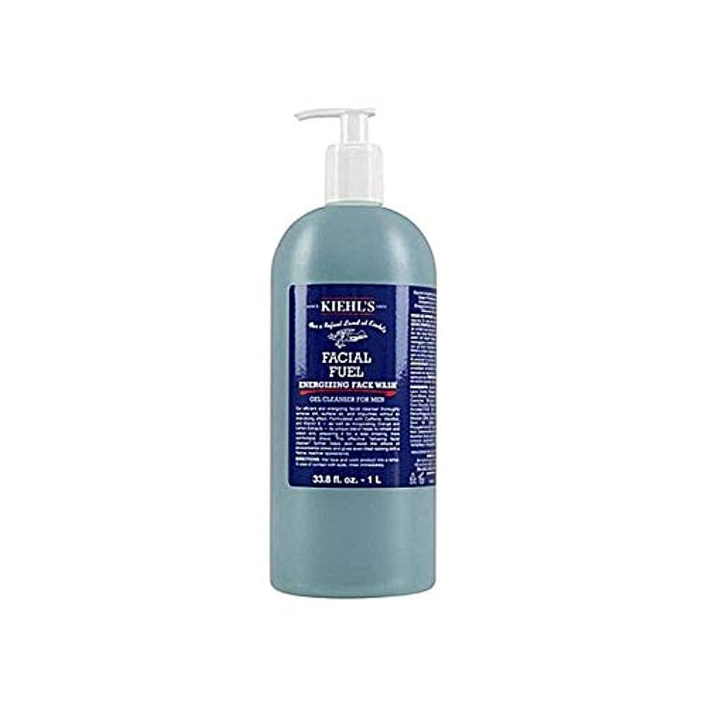 仕方アジャ移行[Kiehl's] キールズフェイシャル燃料通電洗顔1リットル - Kiehl's Facial Fuel Energising Face Wash 1 Litre [並行輸入品]