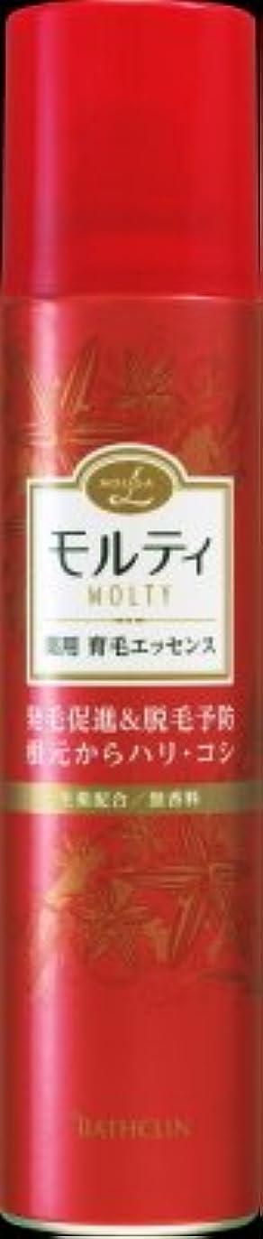 もっと消す部分バスクリン モウガ L モルティ薬用育毛エッセンス 130g 医薬部外品 MOUGA MOLTY×24点セット (4548514515413)