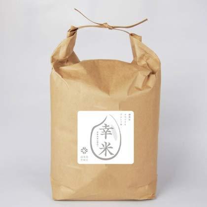 小樽 越後屋米穀店 オリジナルブレンド米 幸米(sachibei) 10kg