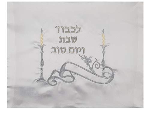 TALISMAN4U Challah Bread Cover Shabbat Table Embroidered Pattern White Satin Fringes Israel Judaica Gift 20 X 16 Inch