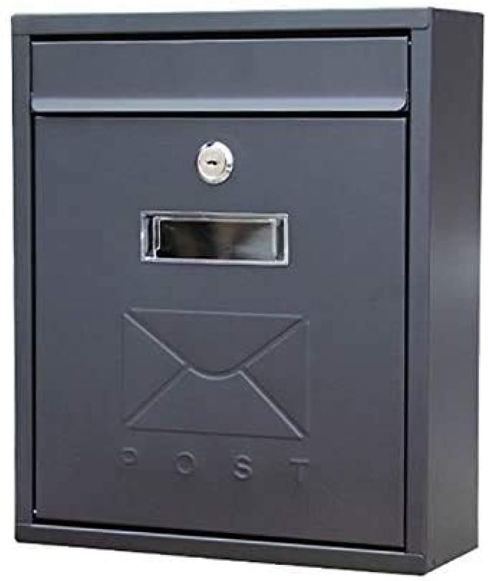 ましい四面体ピニオンメールボックス 屋外の壁のメールボックスヨーロッパスタイルのシンプルなメールボックススモール受信トレイ10x3.7x12in 郵便受け