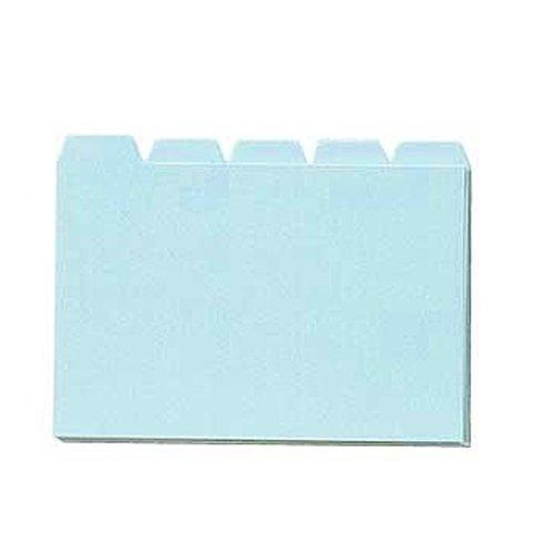 コレクト 見出しカード ブルー B6 5ツ山 C-600-BL