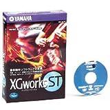 YAMAHA ミュージックシーケンスソフトウェア XGworks ST [MA-65W]