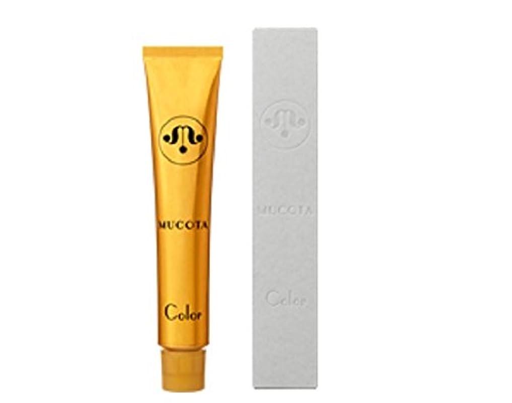 ブランク作りますレーニン主義MUCOTA ムコタ ヘアカラー 1剤 80g (ゴールド GL) (12-GL)