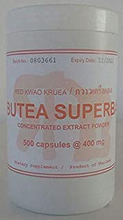 Tongkatali.org's BUTEA SUPERBA tongkat ali stack testosterone support extract, 500 caps @ 400 mg