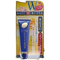 【明色化粧品】プラセホワイター 薬用美白アイクリーム 30g ×20個セット