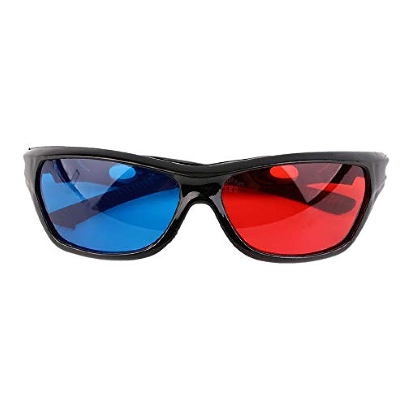 存在するカップルアグネスグレイ次元のアナグリフの映画ゲームDVDのための黒いフレームの赤く青い3Dガラス