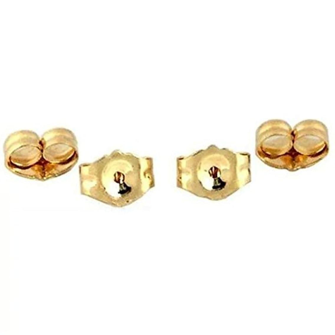 14K Gold Earring Backs - 4 Piece Replacement Earring Backs