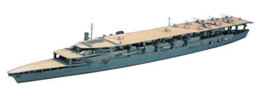 Hasegawa 1/700 Japan Airlines Aircraft Carrier Akagi three-step deck