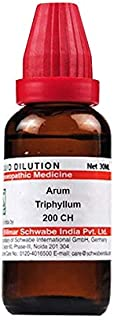 Dr Willmar Schwabe India Arum Triphyllum Dilution 200 CH - Bottle of 30 ml Dilution