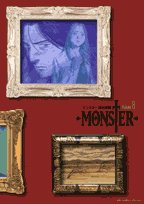 Monster Volume 8 (Japanese Manga) [Comic] by Urasawa (japan import)
