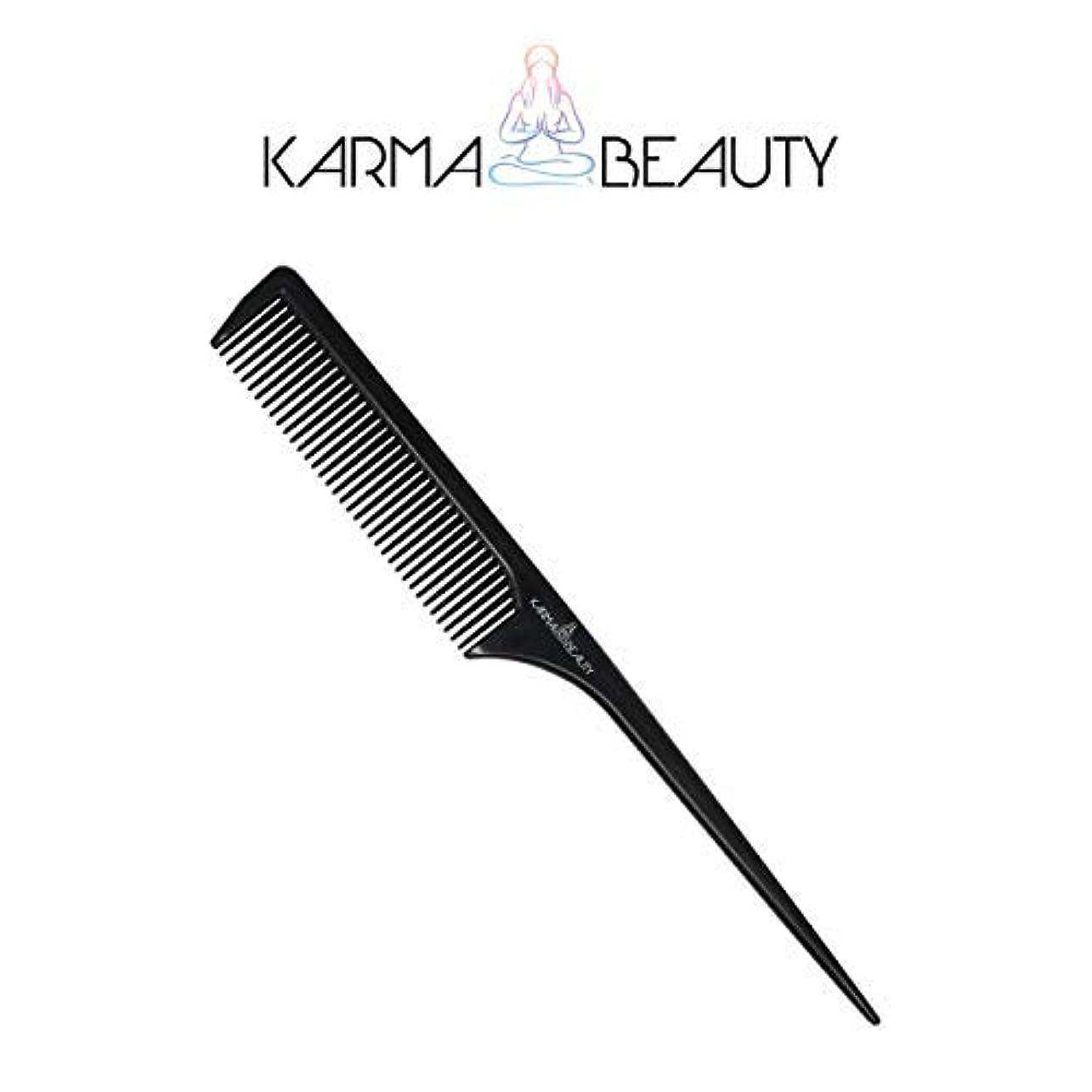 歯車適性圧倒するTail Comb | Fine Tooth Hair Comb | Thin and Long Handle | Teasing Comb | For All Hair Type | Karma Beauty | (Black) [並行輸入品]