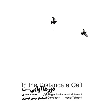 In the Distance a Call