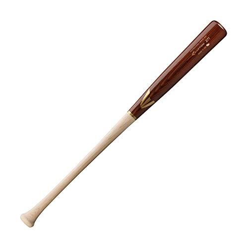 Easton Pro 271 Ash Wood Baseball Bat | 32 inch | 2020 | Pro Grade Ash | Balanced | Medium Barrel/Handle | Longer Taper | Larger Knob | Handcrafted in USA