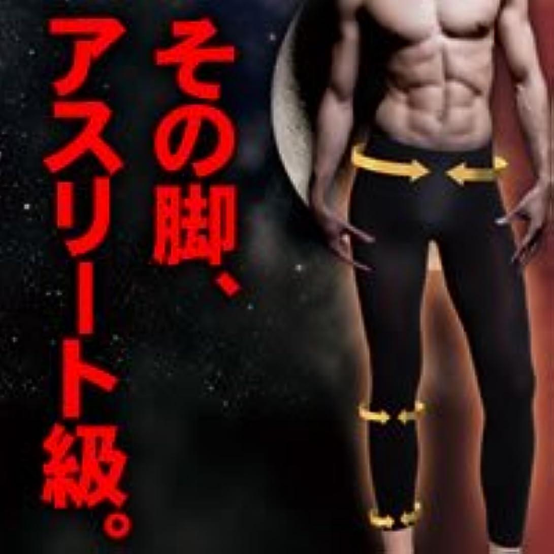 糞二十同様に東洋の神秘SARUMATA 加圧下着 メンズ 男性用 加圧スパッツ 加圧インナー 骨盤補整下着【Lサイズ】
