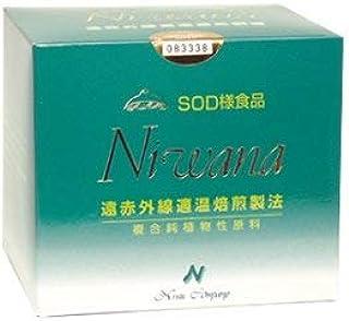 [低分子活性型SOD様食品] <br>ニワナ(NIWANA)90包入