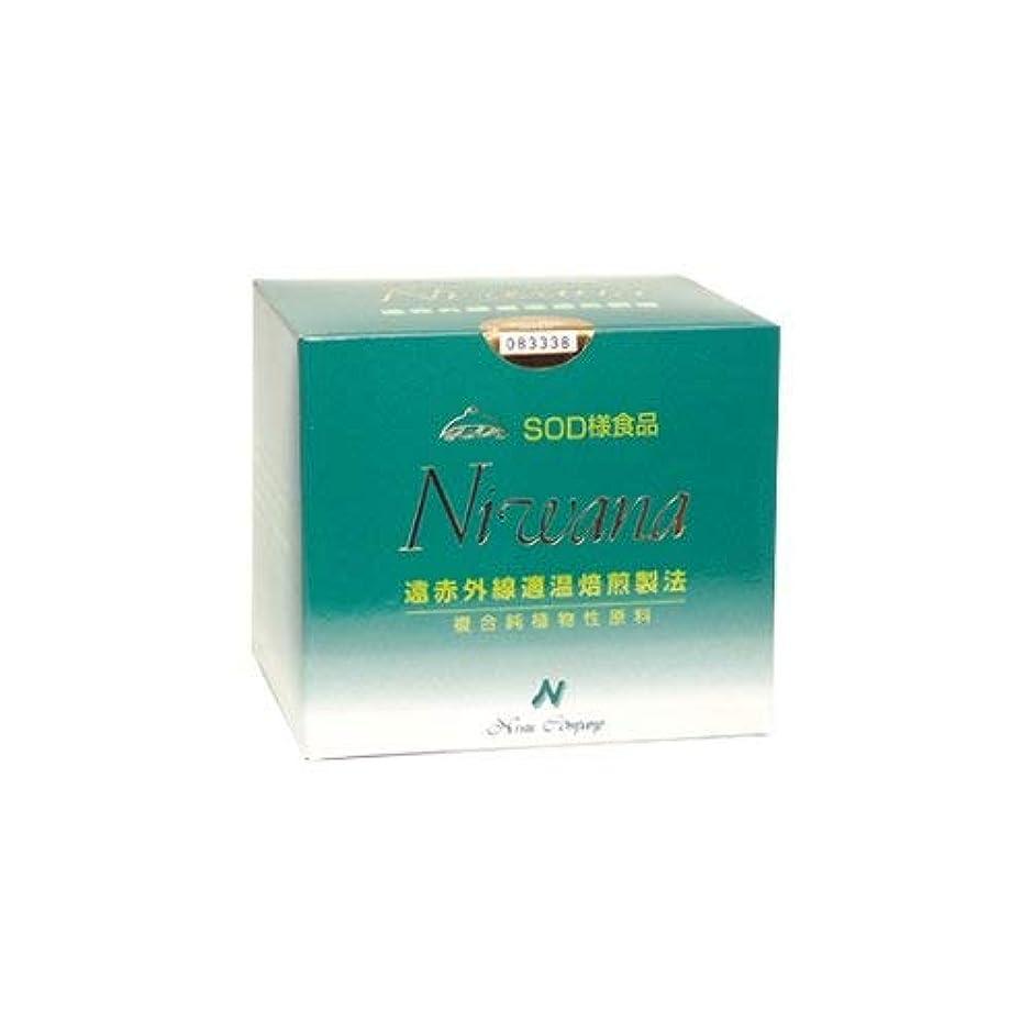 存在する壁区画[低分子活性型SOD様食品] <br>ニワナ(NIWANA)90包入