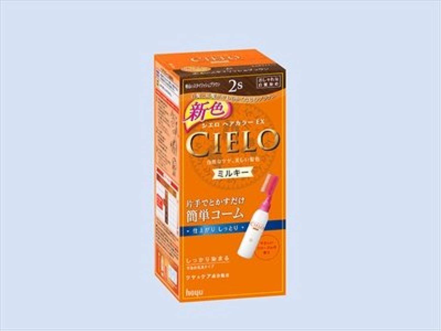 腐敗豆腐終わりシエロ ヘアカラー EX ミルキー 2S 明るいスタイリッシュブラウン × 27個セット