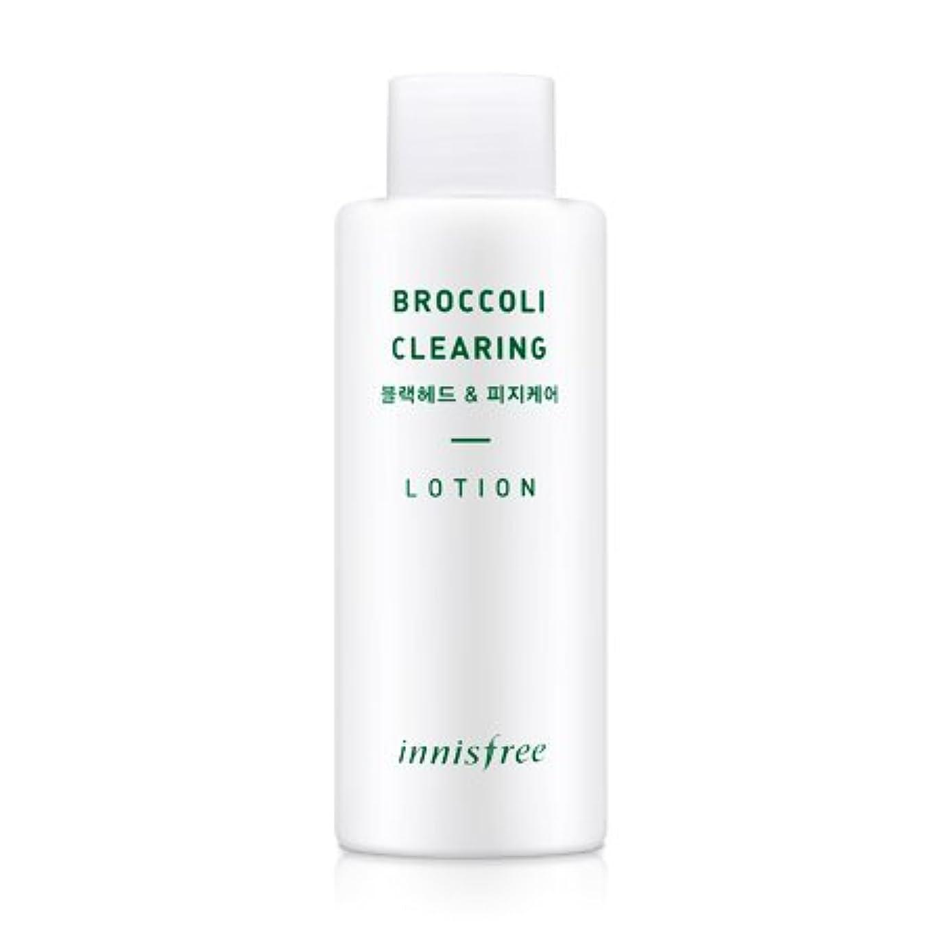 バナナリネン燃やす[innisfree(イニスフリー)] Super food_ Broccoli clearing lotion (130ml) スーパーフード_ブロッコリー クリアリング?ローション[並行輸入品][海外直送品]