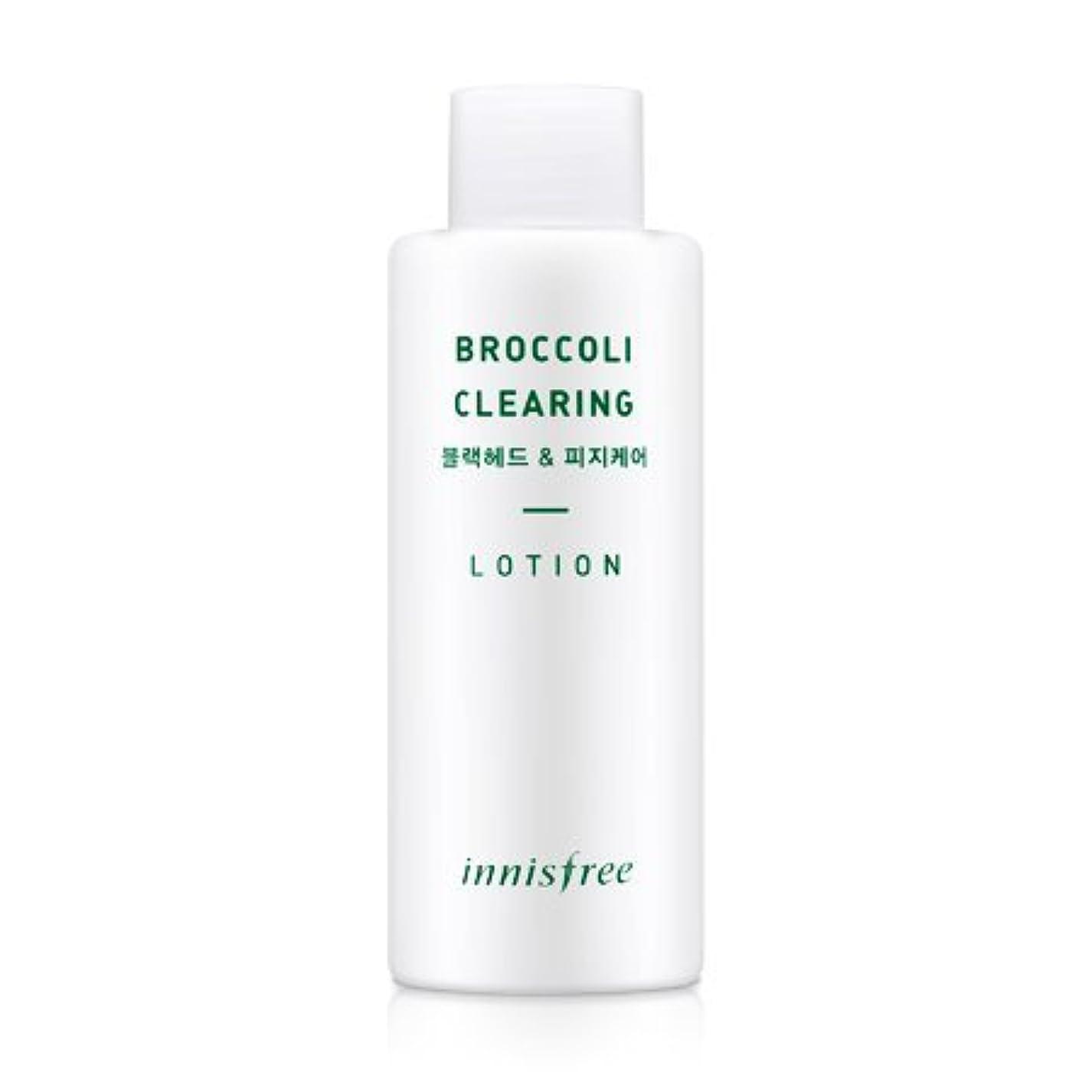 脚本減衰系統的[innisfree(イニスフリー)] Super food_ Broccoli clearing lotion (130ml) スーパーフード_ブロッコリー クリアリング?ローション[並行輸入品][海外直送品]