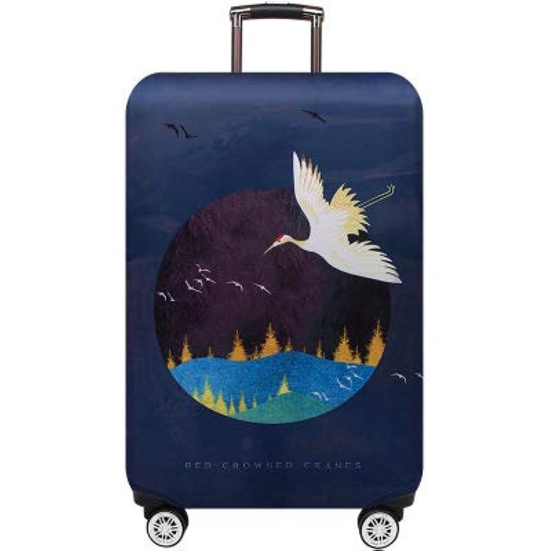 田舎者ただ状Youth Union スーツケースカバー 伸縮素材 欧米風 キャリーバッグ お荷物カバー