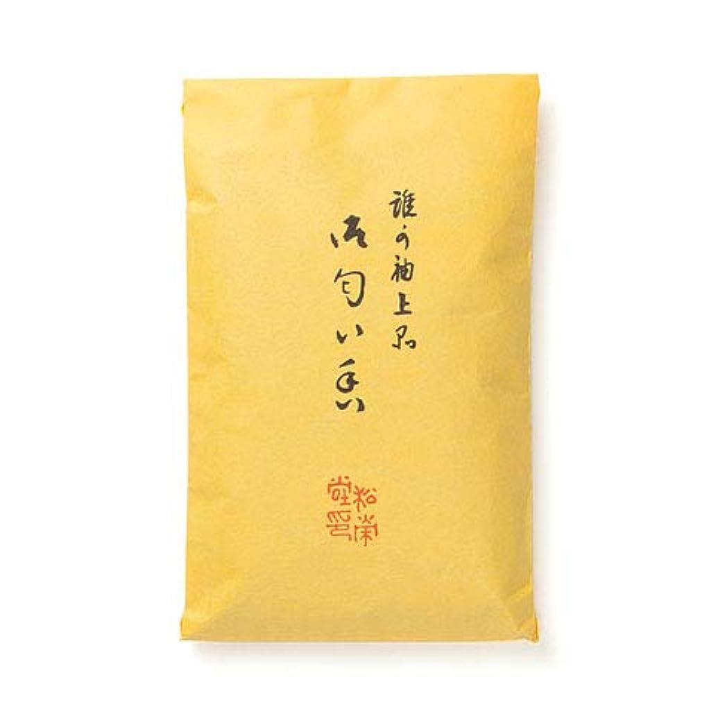 理由部分レキシコン松栄堂 誰が袖 上品 匂い香 50g袋入