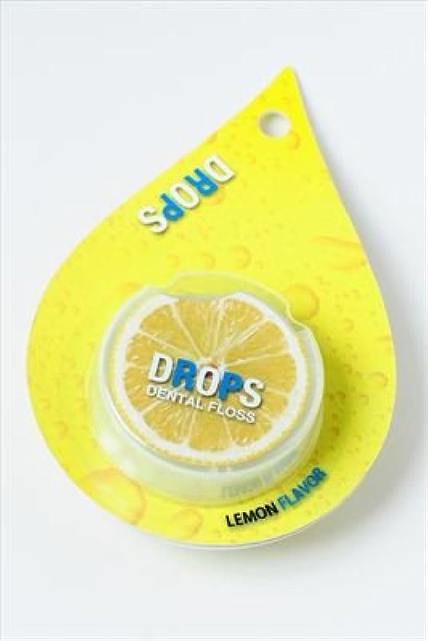 相反する幸運なことに小さいDrops (Yellow-Lemon) [並行輸入品]
