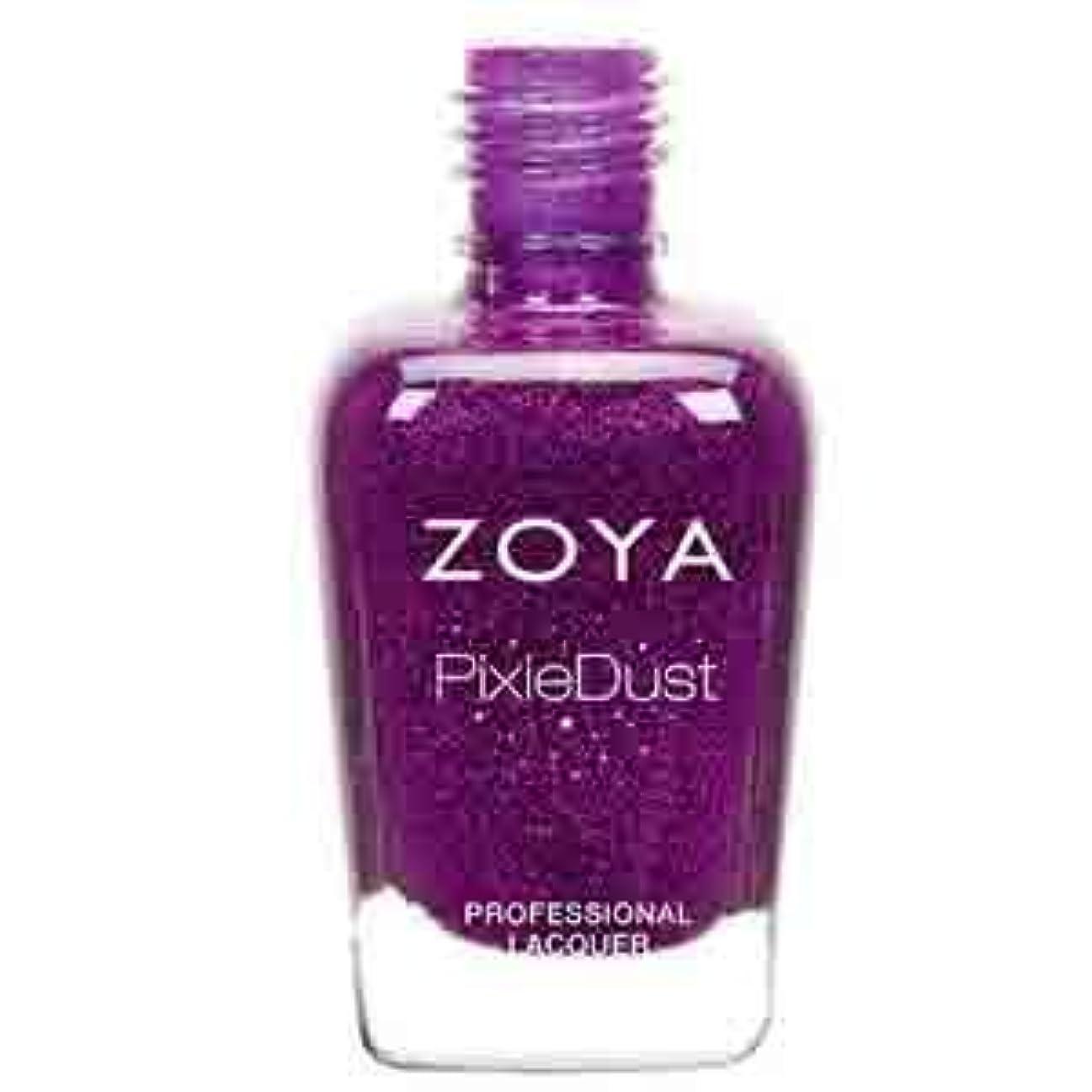 気候の山目的どうやら【ZOYA 】ZP701 Carter(Pixie Dust Fallコレクション)