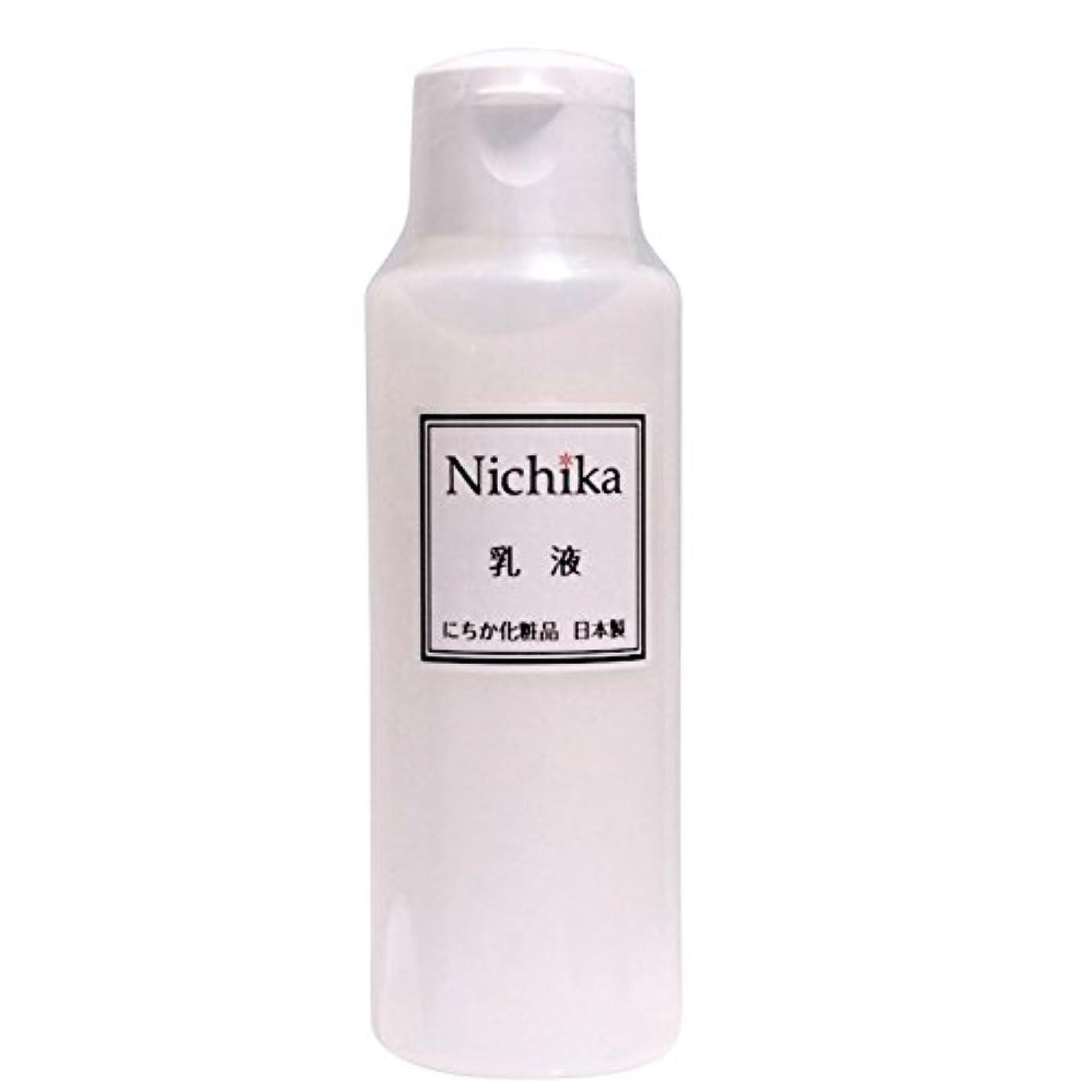 安定した逸話意味にちか乳液 内容量100ml 日本製 『ワンランク上の潤いハリ肌』を『リーズナブル』に。  ヒアルロン酸の1.3倍の保水力があるプロテオグリカン配合。 素早く水分と油分の膜を作り、うるおい成分を肌に届け 水分と油分のバランスが良い「健康肌」をつくります。にちか化粧品は肌バリアに注目した化粧品です。肌バリアは深い位置の肌を紫外線や刺激から守り肌の奥から潤い肌を育てます。 さっぱりとした使用感で、肌馴染みが良い使用感は今よりワンランク上の肌を目指す方におススメです。