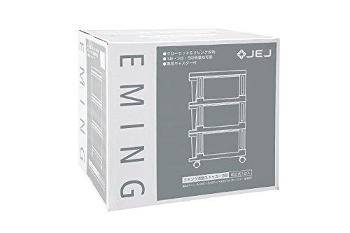 JEJEMING(エミング)深型ストッカー3段キャスター付きホワイト(1個組)