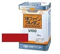 日本ペイント 1液ファインウレタンU100 ニュータフレッド 15kg