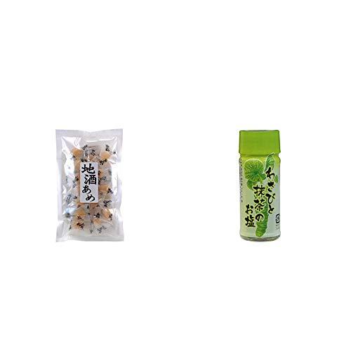 [2点セット] 地酒あめ(15粒)・わさびと抹茶のお塩(30g)