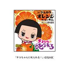 マルカワ チコちゃん マーブルガム オレンジ味 18入り6BOX