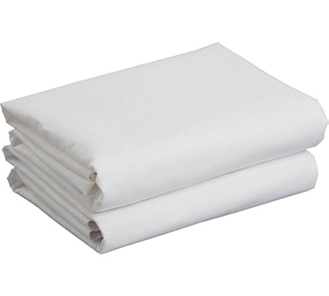 Plushy Comfort Luxury King Size Flat Sheets 1 Piece in 100% Egyptian Cotton 800 Tc