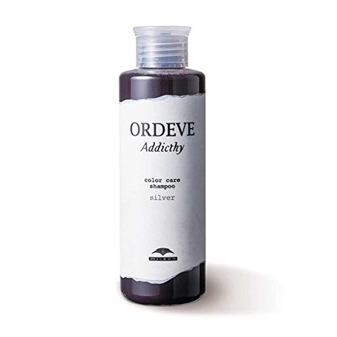 やさしい超える宙返りミルボン オルディーブ アディクシー カラーケア シャンプー シルバー 180ml【ORDEVE Addicthy】