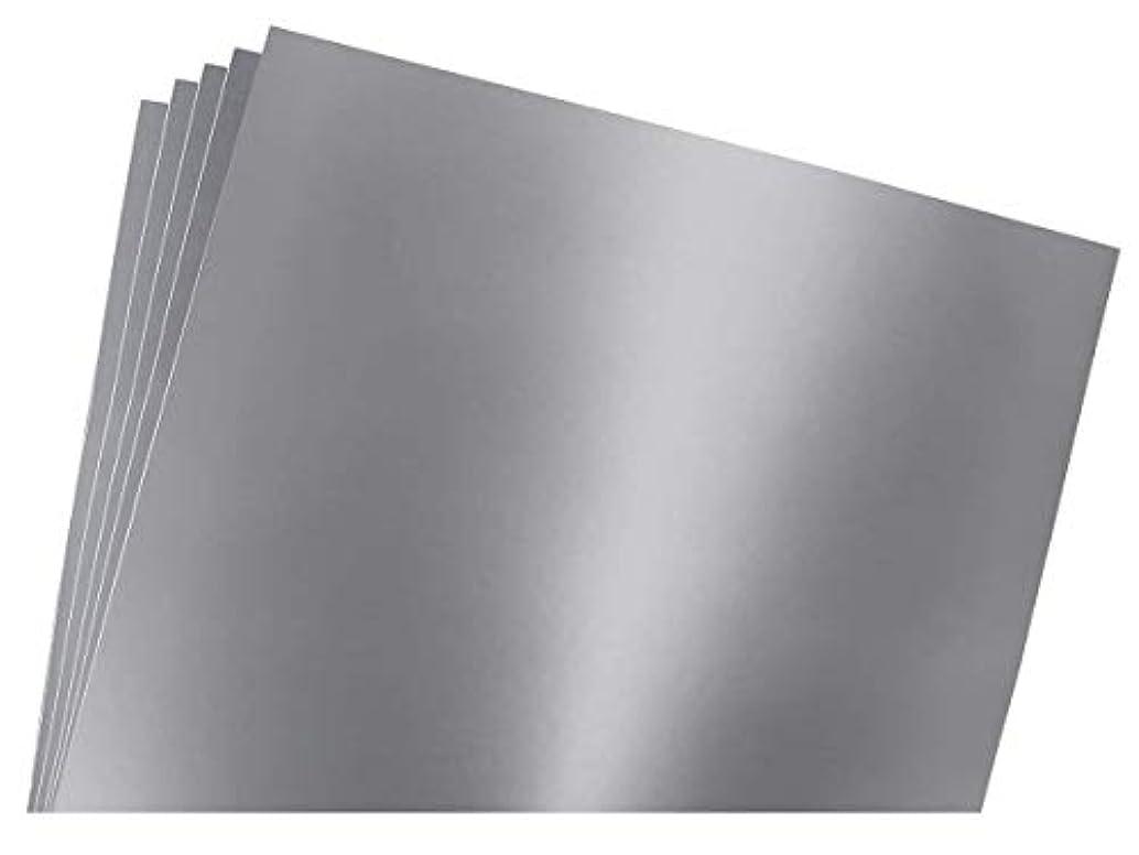Silver Metallic (glossy) 5-pack of adhesive vinyl sheets - 12