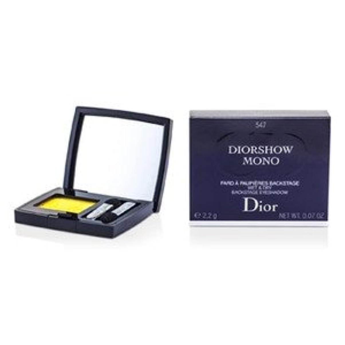 どっちでも武器数学的なDior(ディオール) ディオールスノー モノ ウェット&ドライ バックステージ アイシャドウ #547 Yellow 2.2g/0.07oz [並行輸入品]
