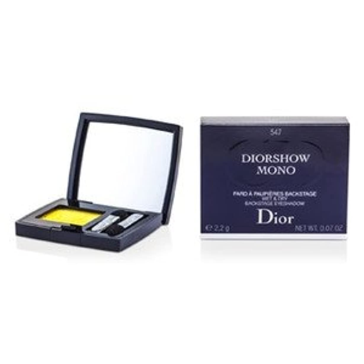 ハング特に見つけたDior(ディオール) ディオールスノー モノ ウェット&ドライ バックステージ アイシャドウ #547 Yellow 2.2g/0.07oz [並行輸入品]