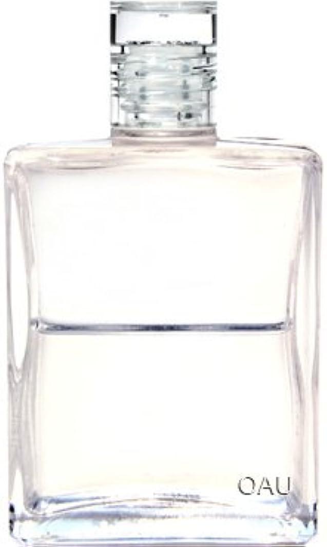 オーラソーマ イクイリブリアム ボトル B054 50ml セラピスベイ 「あらゆるレベルでの浄化」(使い方リーフレット付)