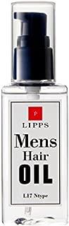 LIPPS(リップス) メンズ ヘアオイル 洗い流さない ヘアトリートメント【保湿/ダメージ補修】