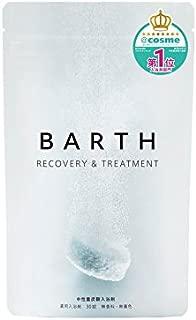 BARTH【バース】入浴剤 中性 重炭酸 30錠入り (炭酸泉 無香料 保湿 発汗)