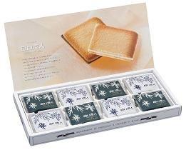 白い恋人 ホワイト&ブラック ミックス (白色恋人/白・黒混合) 24枚入り 石屋製菓 (2個)
