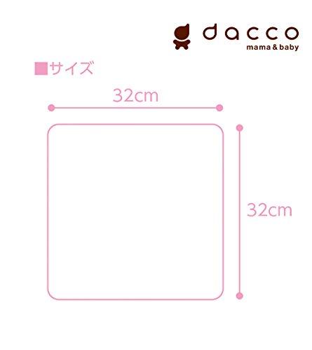 オオサキメディカル『daccoガーゼハンカチ10枚』