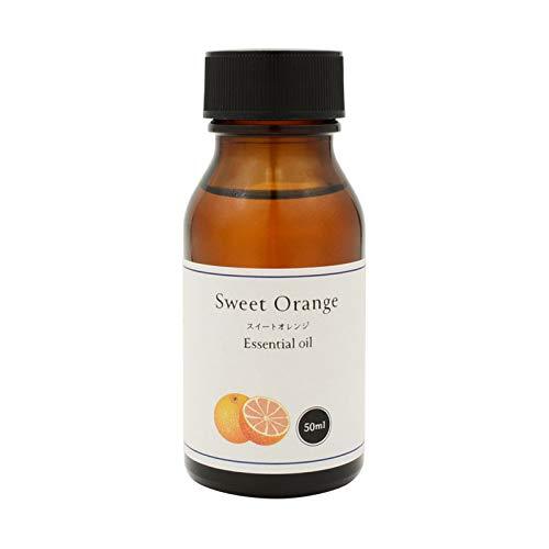 天然100% スイートオレンジオイル 50ml (オレンジスイート) エッセンシャルオイル