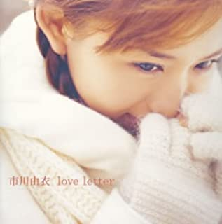 love letter(CCCD)