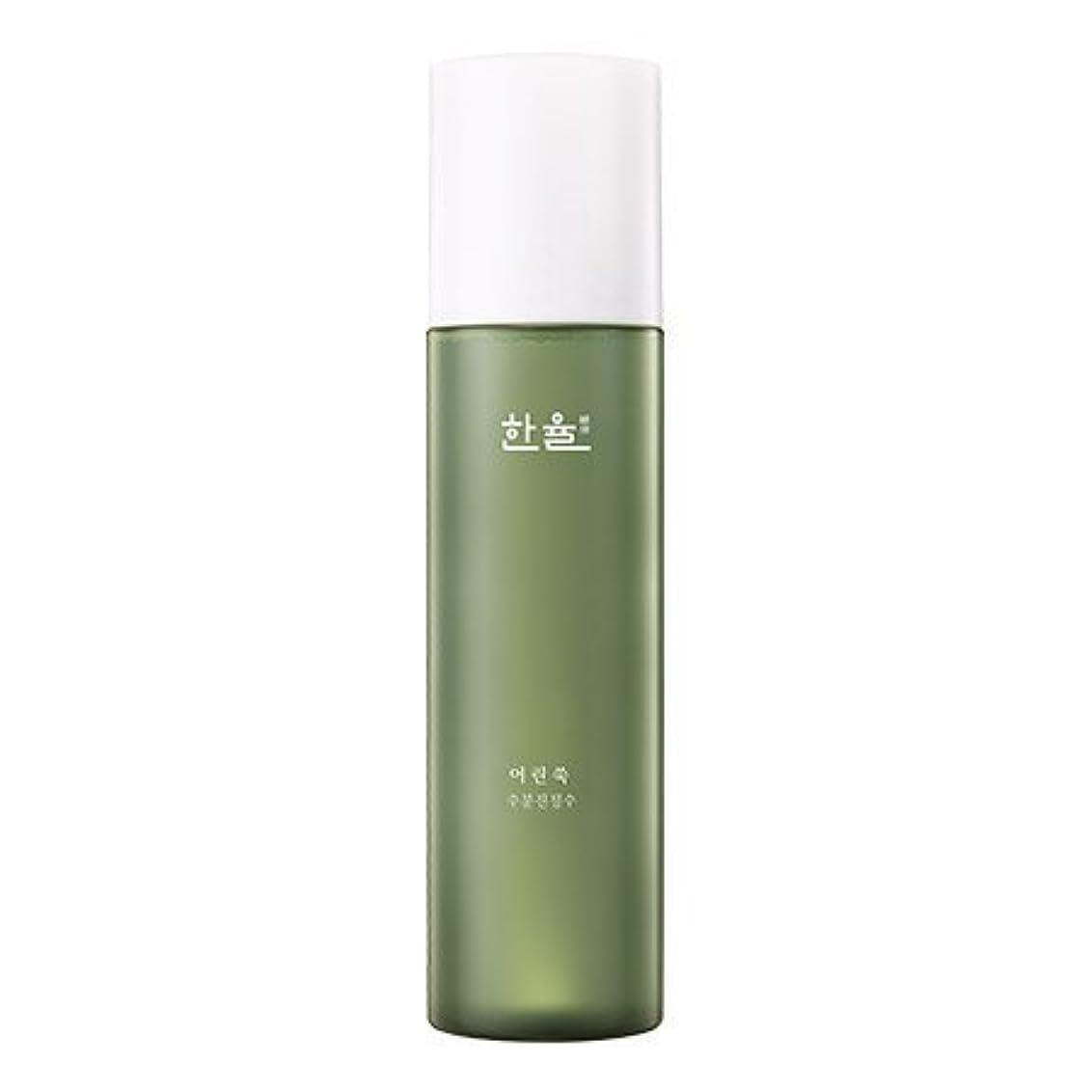 愛国的なソーセージ読みやすいHANYUL Pure Artemisia Fresh Calming Water 150ml