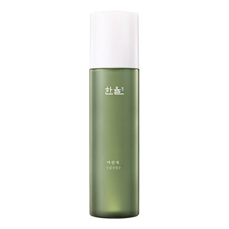 苦悩堀セラーHANYUL Pure Artemisia Fresh Calming Water 150ml
